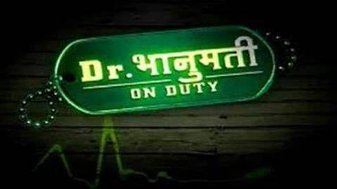 Dr. Bhanumati On Duty