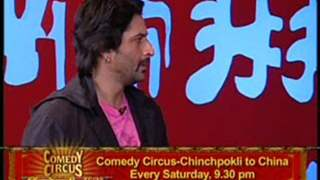 Comedy Circus - Chincpokli to china episode 9