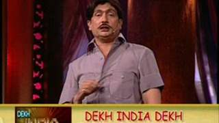 1st Episode of Dekh India Dekh
