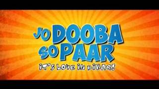 Jo Dooba So Paar - Its Love In Bihar - Theatrical Promo