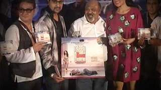 Audio release of Pappu Can't Dance Saala