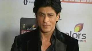Red carpet of 18th Annual Colors Screen Awards