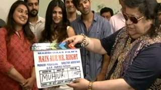 Muhurat Of Movie Main Aur Mr Right