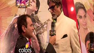 19th Colors Screen Awards 2013 - Episode 1