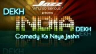 Entertainment Ke Liye Aur Bhi Kuch Karega Episode #1