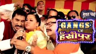 Launch of Gangs Of Haseepur