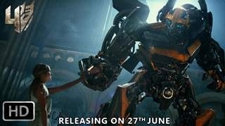 Ruby Dance - Transformers: Age Of Extinction - 27th June