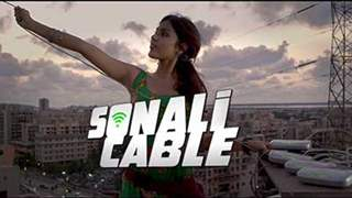 Sonali Cable - Trailer