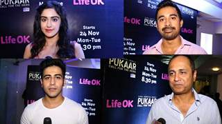 Special Screening Of Pukaar-Call For The Hero