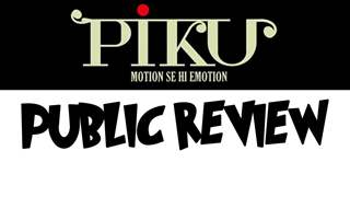 Public review of Piku