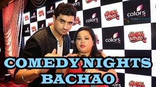 Bharti Singh and Pritam Singh speak about their new venture - Comedy Nights Bachao