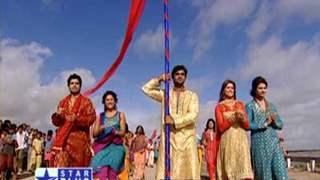 Mahayatra Rishton Ka Anokha Safar - Teaser 4 only on Satr Plus