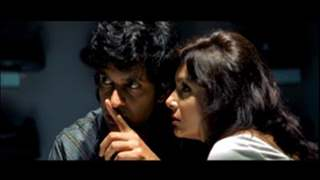 Theatrical Trailer (Hide and Seek)