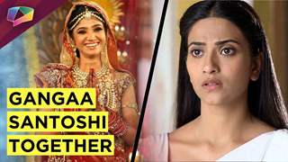 Maha episode invites Gangaa and Santoshi