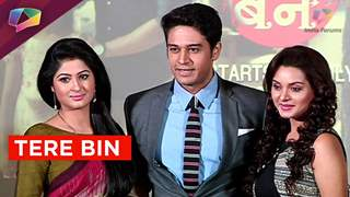 Know more about And TVs upcoming romantic drama, Tere Bin