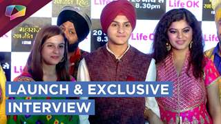 Sher E Punjab Maharaja Ranjit Singh Launch | Life Ok | Exclusive Interview