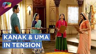 Kanak And Uma Face Great Tension | Tu Sooraj Main Saanjh Piyaji | Star Plus