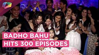 Badho Bahu Completes 300 Episodes | Prince, Ridhi, Raqesh And More At The Party | &TV