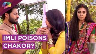 Sooraj Gives Chakor A Poisonous Drink | Imli Tries To Kill Chakor | Udaan | Colors Tv