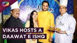 Vikas Gupta Calls His Mom His Valentine | Arshi, Akash, Siddharth & More At Daawat E Ishq