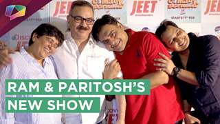 Ram Kapoor And Paritosh Tripathi Talk About Their New Comedy Show | Jeet Discovery