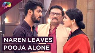 Naren Decides To Leave The Vyas Mansion