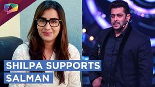 Shilpa Shinde Supports Salman And Talks About Her Also Being On BAIL | Exclusive