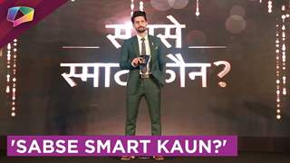 New Show Launch 'Sabse Smart Kaun?'|Starplus