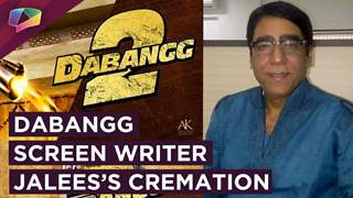 Dabangg Screenwriter Jalees Sherwani Passes Away | Cremation Rituals