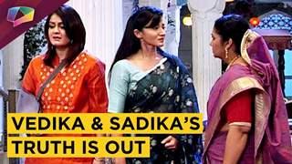 Sahil Lifts An Unwell Vedika | Vedika's Truth Out | Aapke Aa Jaane Se