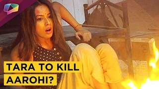 Aarohi Is Stuck Between Fire | Tara Tries To Kill Aarohi | Ishq Main Marjawan