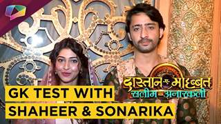 Shaheer Sheikh And Sonarika Bhadoria Take Up The GK Test | Exclusive