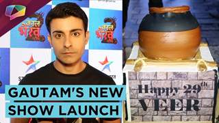 Gautam Rode Launches His New Show Kaal Bhairav Rahasya 2 | Exclusive