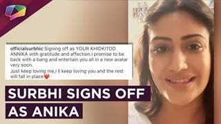 Surbhi Chandna Talks About Signing Off As Anika | Leaves Ishqbaaaz
