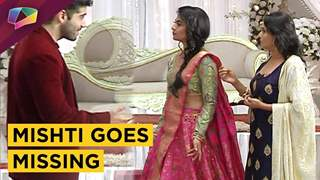 Mauli And Ishaan's Engagement Drama As Mishti Goes Missing | Silsila Badalte Rishton Ka