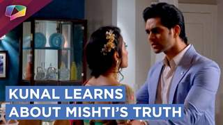 Kunal Questions Mauli As He Finds Out Mishti Is His Daughter | Silsila Badalte Rishton Ka