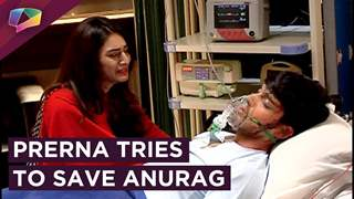 Prerna Rushes To The Hospital To Save Anurag | Kasauti Zindagi Kay 2 | Star Plus