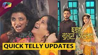 Ishq Subhan Allah, Aapke Jaane Se | Quick Telly Updates | India Forum