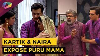 Kartik Holds Puru Mama's Collar As Kaira Exposes Him | Gaayu's Wedding | Yeh Rishta