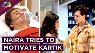 Kartik's Dad Gets Heart Attack | Naira Tries To Help Him | Yeh Rishta Kya Kehlata Hai