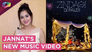Jannat Zubair Rahmani's New Music Video | First Look Out