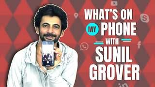 What's On My Phone With Sunil Grover | Phone Secrets Revealed
