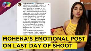 Mohena Kumari's Heartfelt Emotional Post On Last Day Shoot Of Yeh Rishta Kya Kehlata Hai