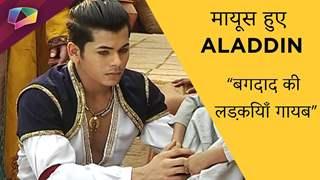 Aladdin Naam Toh Suna Hoga में बगदाद की लड़कियाँ गायब | Sab Tv
