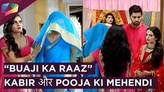 Kabir और Pooja की मेहँदी की रस्म में आयी एक रहस्यमयी बुआ   एक ब्रह्म सत्वगुण सम्पन्न