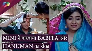 MINI ने करवाया Babita और Hanuman का रोका | Patiala Babes