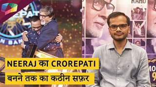 Sanoj Raj On Winning Kaun Banega Crorepati | Sony tv