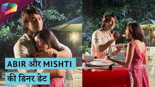 Abir & Mishti On A Dinner Date | Truth To Be Revealed | Yeh Rishtey