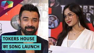 Tokers House का theme song हुआ launch | Jannat, Ajaz Khan, Ayaan & More