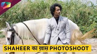 Shaheer Sheikh का Tanmay के साथ ख़ास photoshoot | Exclusive